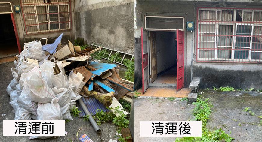 工程實績:永和-民宅廢棄物清運